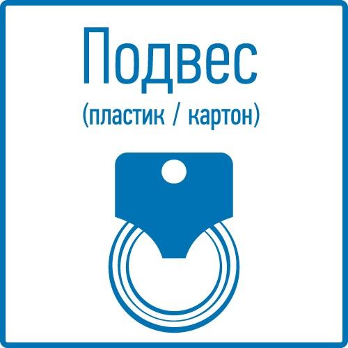 Rexant Пaтч-корд U/UTP, категория 5e, RJ45-RJ45, неэкранированный, PVC серый, 1,5м