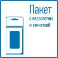 Хомут nylon 2.5х60 мм 100 шт Rexant 07-0061 черный