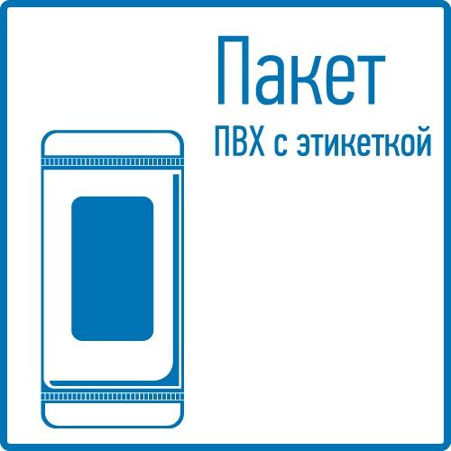Бирка кабельная «У-135» (Круг) белая (100 шт./уп.) REXANT