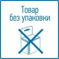 Вазелин технический REXANT,  ВТВ-1,  100 мл