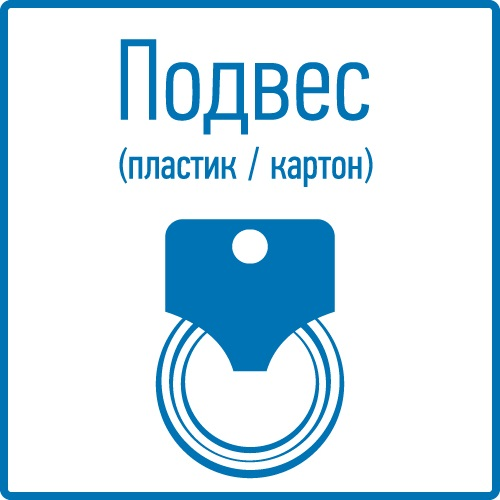 Тонкогубцы «Электрика» 200 мм REXANT