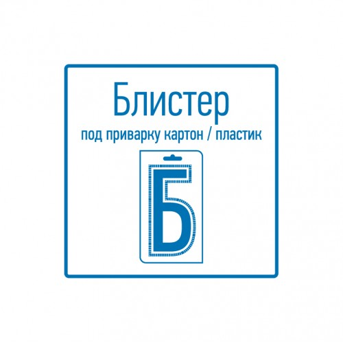 Батарейка LR69, AG6, LR921, G6, 171, GP71A, 371, SR920W REXANT