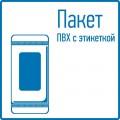 ТB антенна наружная для цифрового телевидения DVB-T2, RX-410-1 REXANT