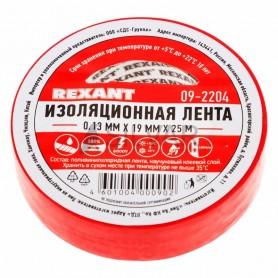 Изолента 19мм х 25м Rexant 09-2204 красная