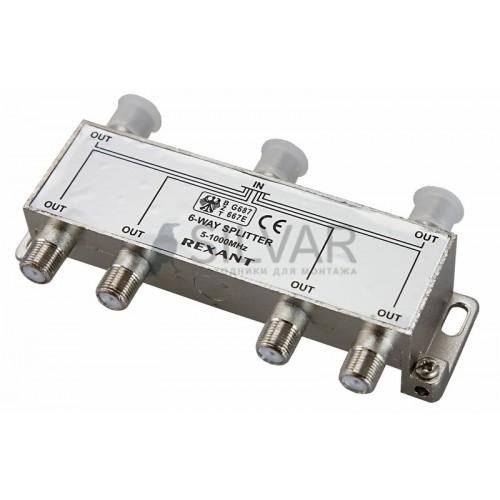 ДЕЛИТЕЛЬ  ТВ  х 6 под F разъём 5-1000 МГц   05-6004   REXANT