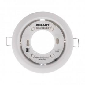 Светильник металлический для лампы GX53 цвет белый Rexant