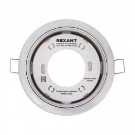 Светильник металлический для лампы GX53 цвет глянцевый хром Rexant