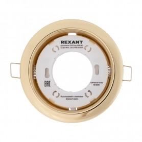 Светильник металлический для лампы GX53 цвет глянцевый золотой Rexant