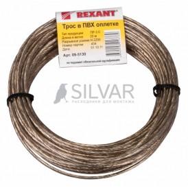 Трос стальной в ПВХ изоляции d=3мм Rexant 09-5130