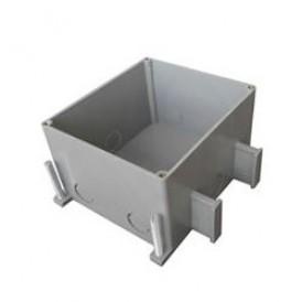 Коробка для люков в пол на 2 поста (45х45)+2 модуля (45х22,5)  (70025), пластик