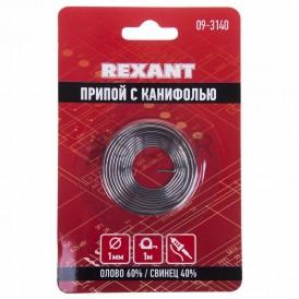 Припой с канифолью REXANT,  1 м,  Ø1. 0 мм,  (Sn60,  Pb40,  Flux 2. 2 %),  спираль,  блистер