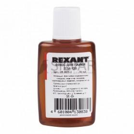 Флюс для пайки ЛТИ-120 30 мл (в индивидуальной упаковке) REXANT