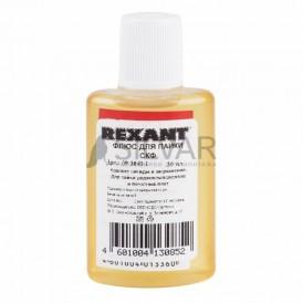 Флюс для пайки СКФ спирто-канифольный 30 мл (в индивидуальной упаковке) REXANT