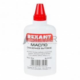 Масло смазочное бытовое REXANT (масленка),  100 мл