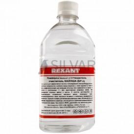 Универсальный растворитель-очиститель «Калоша» REXANT,  500 мл