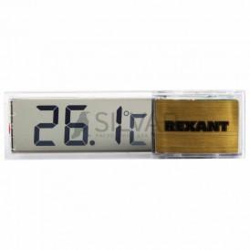 Термометр электронный RX-509 REXANT