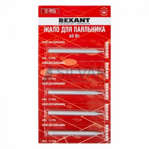 Жало для паяльника 60 Вт (арт.  12-0124) REXANT