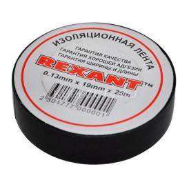 Изолента 15мм х 20м набор 5 шт. (черная, синяя, красная, белая, зеленая)  REXANT