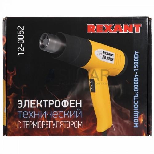 Фен строительный REXANT,  230 В/1500 Вт