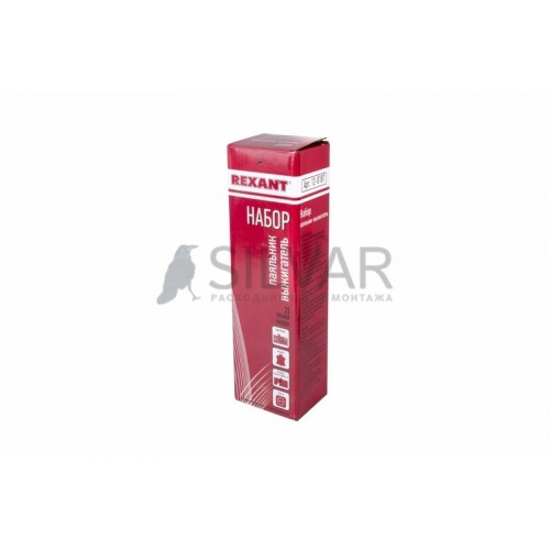 Выжигатель REXANT (набор паяльник-выжигатель),  21 насадка,  подставка,  230 В,  20/50 Вт