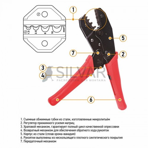 Кримпер для обжима изолированных и неизолированных гильз 1. 5-10. 0 мм² (ht-301 N)